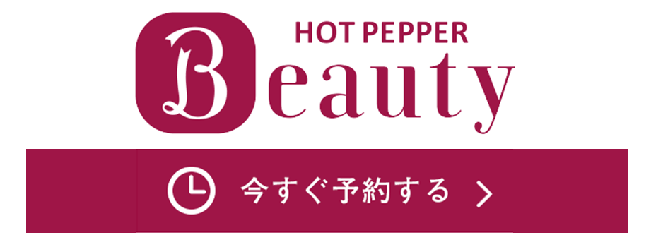 HOT PEPPER BEAUTY LIZBET