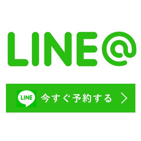 LINE@ LIZBET